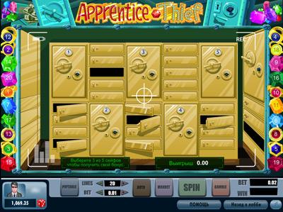 ігрові автомати сейфи грати безкоштовно онлайн без реєстрації